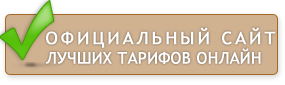 sito ufficiale hotel metropoli genova